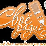 svoe_logo12_plus-e1414219206777